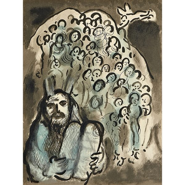 """Marc Chagall, (French/Russian, 1887-1985), Moses, color lithograph, 12 1/2"""" x 9 1/4"""""""