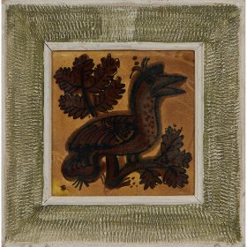 "Karl Drerup (1904-2000) enameled plaques, three plaque: 5 5/8""sq; frame: 9 5/8""sq x 3/4""h"